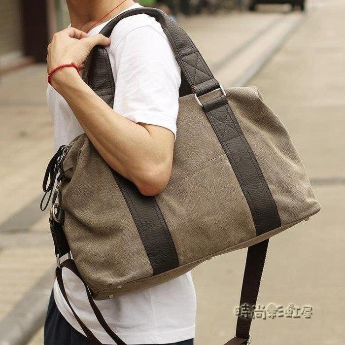 韓版單肩包男休閒帆布單件包時尚潮流手提包旅行包學生背包男包包