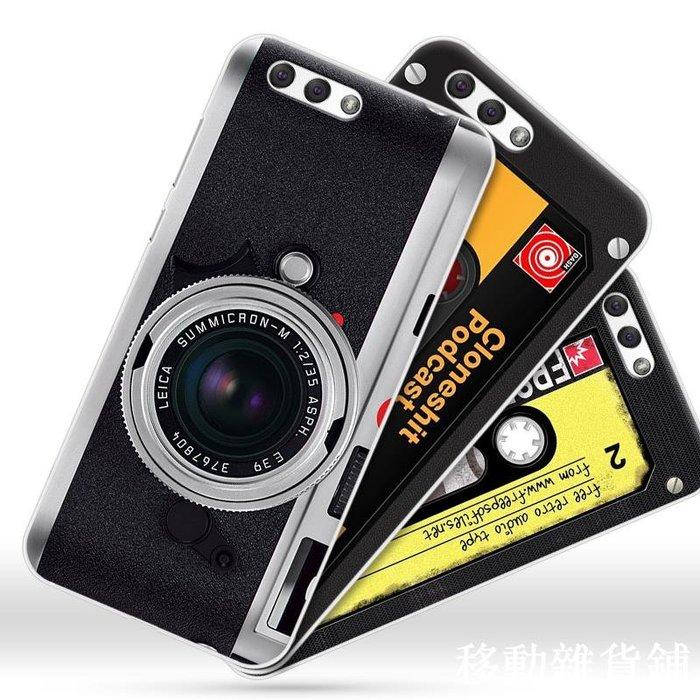 ASUS手機保護殼 手機保護殼 華碩ZenFone4手機殼全包防摔ZE554KL保護套硅膠軟套個性創意潮男