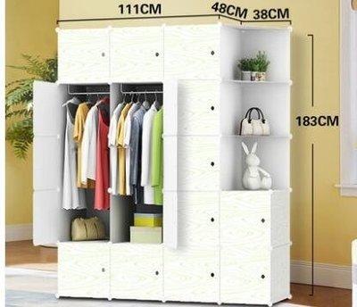 現貨/簡易衣櫃簡約現代經濟型實木紋塑膠組合儲物櫃子板式臥室組裝衣櫥91SP5RL/ 最低促銷價