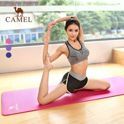🎈全場滿3件免運👍初學者男女瑜伽墊 加厚加寬加長防滑健身墊 運動毯 地墊 瑜伽毯 運動器材 有氧運動 瑜伽輔助器材