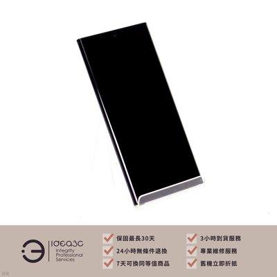 「標價再打97折」SAMSUNG Galaxy Note 20 Ultra 256G 星霧灰【保固到2021年10月】N9860 6.9吋雙卡雙待 BY109