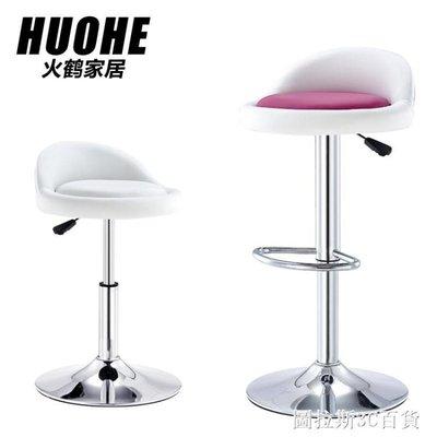 吧台椅現代簡約酒吧椅升降旋轉靠背椅子家用高腳凳吧台美甲圓凳子  圖斯拉3C百貨