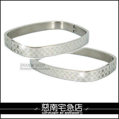 惡南宅急店【0186B】西德鋼『方塊格紋單品手環』可當情侶對鍊。單條區