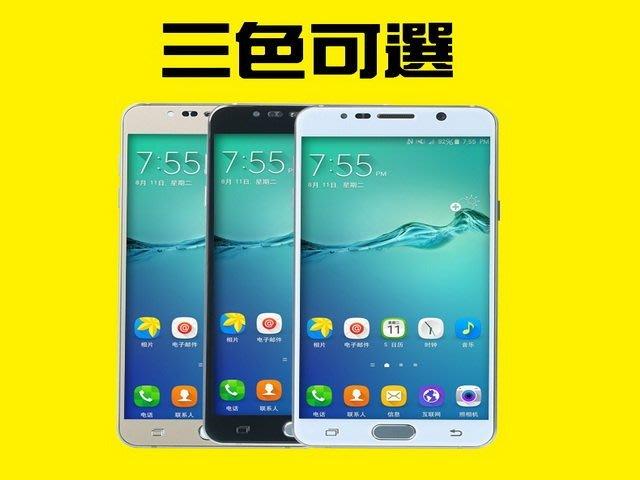 三星 Samsung Galaxy Note 5 9H滿版鋼化玻璃貼 滿版 全屏