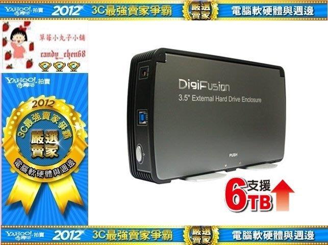 【35年連鎖老店】伽利略 35C-U3 USB3.0 3.5吋 硬碟外接盒有發票/可全家/保固一年/35C-U3