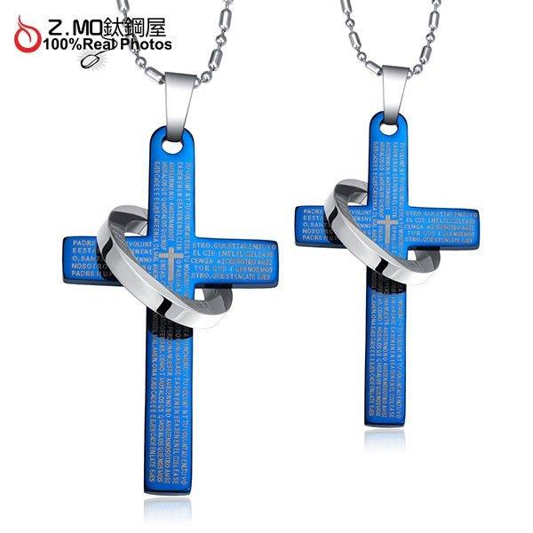 情侶對鍊 Z.MO鈦鋼屋 情侶項鍊 十字架對鍊 白鋼項鍊 十字架項鍊 戒指項鍊  基督教項鍊 【AKY287】單條價