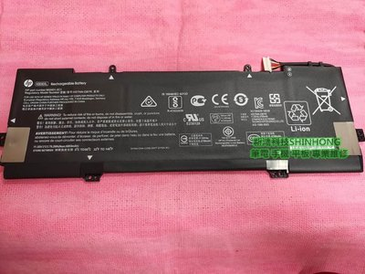 ☆全新 HP Spectre X360 15-BL002XX X360-15 BL Series 原廠電池 KB06XL