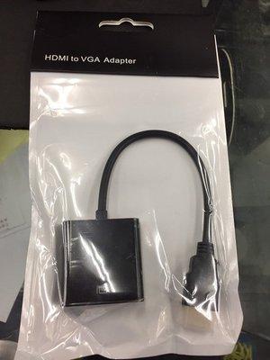 『高雄程傑電腦』耀登 HDMI TO VGA D-TYPE轉接線 RX570 GTX1060 GTX1660【現貨供應】