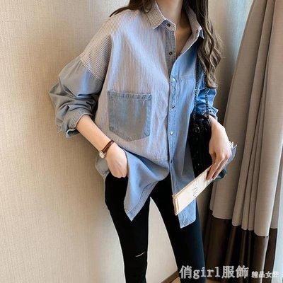 襯衫 牛仔襯衫女2019秋季新款韓版寬鬆心機襯衣設計感小眾長袖洋氣上衣