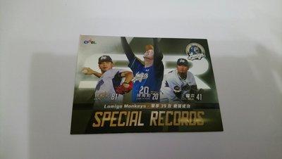 2017 中華職棒球員卡~特殊紀錄卡~Lamigo 桃猿 310 台中市
