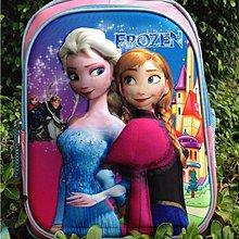 ☆☆小天使童裝童鞋☆☆冰雪奇緣3D立體減壓超大容量國小2-6年級專用書包