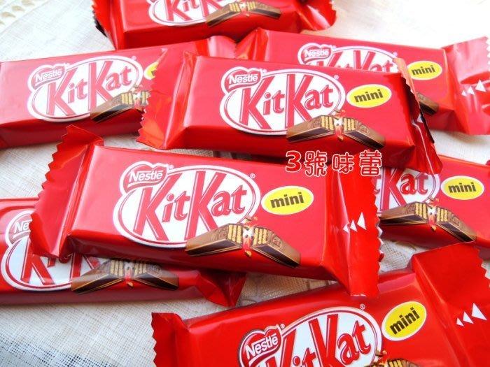 3號味蕾~  KitKat 雀巢奇巧迷你巧克力(1片)10元  德國進口   另有HERSHEY'S