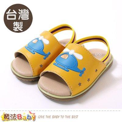 手工寶寶鞋 台灣製幼兒止滑涼鞋 魔法Baby sk0869 新北市