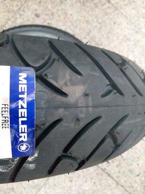 **勁輪工坊**(機車輪胎專賣店) 德國象牌 Z6 130/70/13  S-MAX RV250/270