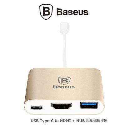 *phone寶*BASEUS 倍思 USB Type-C to HDMI + HUB 銳系列轉接器 外接螢幕 傳送資料