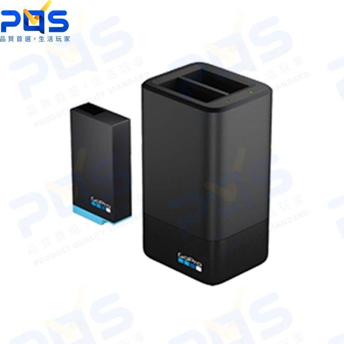 GOPRO MAX 原廠 雙電池充電器+電池 運動相機 雙充電池 免運費 台南PQS