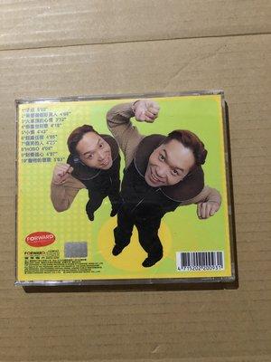 *還有唱片二館*卜學亮 / 我愛阿亮 二手 A1466 (下標幫結)