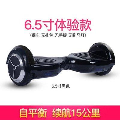 平衡車 特價!電動扭扭車代步車成人兩輪體感思維平衡車 生日禮物
