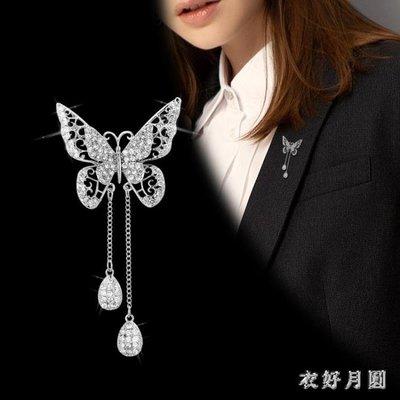 【特惠】胸針 胸針別針固定百搭韓國奢華流蘇大氣女配飾 ZQ1416 壹點點