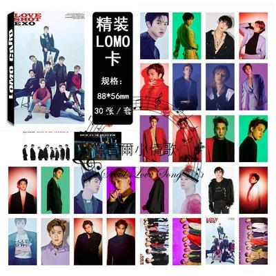 【首爾小情歌】EXO 團體款 LOMO 30張卡片 小卡組#11
