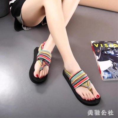 特價528韓版夾腳涼鞋  新款夾趾涼鞋女夏學生款外穿百搭韓版平底跟夾趾涼鞋 aj1418