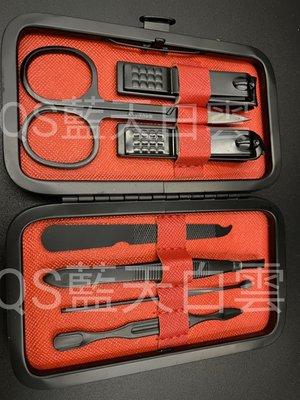 QS 格蘭 Grant's 不鏽鋼七件修容組 / 專業修指甲 美甲工具組 指甲剪 鼻毛剪 美甲套組 修甲套裝