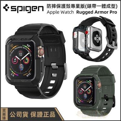 SGP Apple Watch S4 / S5 Rugged Armor Pro-防摔保護殼專業版(錶帶一體成型)