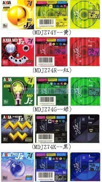 ~P-sha~毘社AXIA MD空白片【JZ 74X5P MIX)】5片MD片+送可10片入MD盒