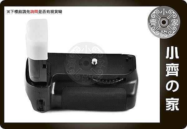 小齊的家 NIKON D80 D90相容原廠MB-D80 MBD80垂直手把 垂直把手 電池手把 電池把手 手把 把手