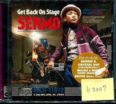 *真音樂* SEAMO / GET BACK ON STAGE 日版 二手 K2007  (69下標賣)