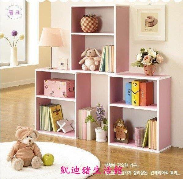 【凱迪豬生活館】書櫃自由組合韓式書櫃宜家櫃子書櫥簡易書架兒童儲物簡易KTZ-200907