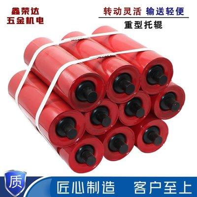 【品質屋-滿減】重型托輥無動力滾筒防塵防水流水線滾輪烤漆輸送帶承重輥軸輥筒
