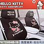 車資樂㊣汽車用品【PKTD004B- 16】 Hello Ki...
