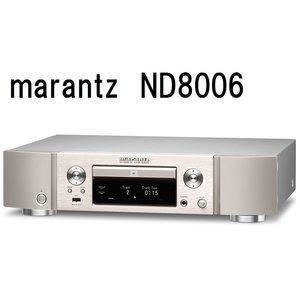 日本帶回 marantz ND8006網路音樂播放機  2020日本製