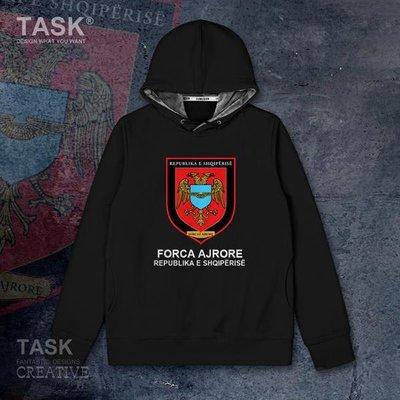 TASK 阿爾巴尼亞Albania空軍連帽衛衣加絨運動特種兵外套