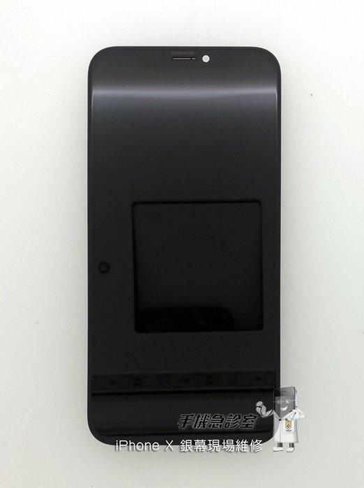 手機急診室  IPhone Xs 螢幕維修 觸控 帶框 液晶 LCD 破裂 面板 現場維修