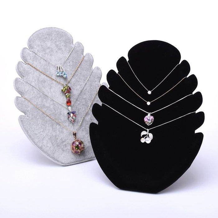 聚吉小屋 #火焰項鏈架吊墜展示架 冰花絨 飾品架首飾架 黑色項鏈展示架