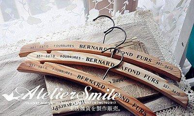 [ Atelier Smile ] 鄉村雜貨 複古做舊 法文荷木衣架 拍攝道具 (現+預)