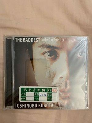 久保田利伸 The Baddest-only for lovers in the mood
