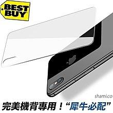 【PH517】iPhone X 7 6S 8 Plus 5S 4S SE 玻璃保護貼 背膜 鋼化玻璃膜 背貼 犀牛盾邊框