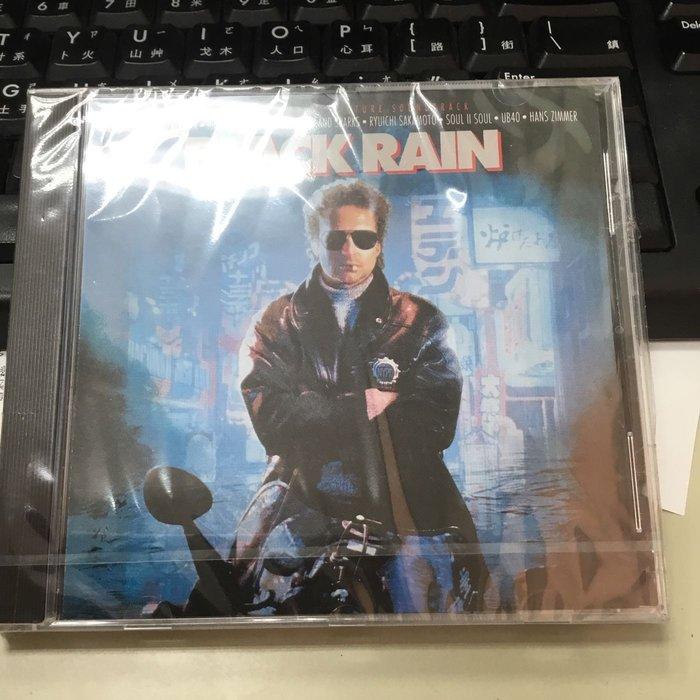 正版全新CD~電影原聲帶 黑雨/BLACK RAIN~漢斯季默Hans Zimmer配樂