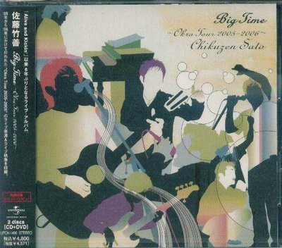 K - Chikuzen Sato 佐藤竹善 - Big Time~Okra Tour 2005-2006 日版 NEW