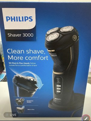 現貨保固到112/10/31~PHILIPS飛利浦全水洗電動刮鬍刀S3333/(更勝S5130)