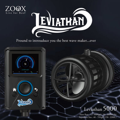 ◎ 水族之森 ◎ 日本 ZOOX LATEST GENERATION WAVE MAKER 造浪馬達 5000