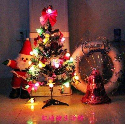 【凱迪豬生活館】全新款45cm豪華迷你聖誕樹聖誕節裝飾品套餐聖誕禮物桌面小樹聖誕樹學校辦公窒桌面擺設學校辦公窒桌面擺設裝飾品聖誕KTZ-200993