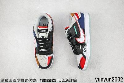 歡樂競標耐克 DUNIKE耐克 白藍黑紅 彩色拼接 貨號:DB0500 300 Nike Dunk Scrap lo