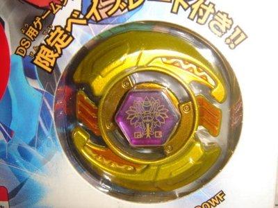 1彈珠超人爆丸戰隊機器戰士TAKARA TOMY戰鬥盤 戰鬥陀螺 鋼鐵奇兵 任天堂NDS限定 羽蛇金星 兩佰零一元起標