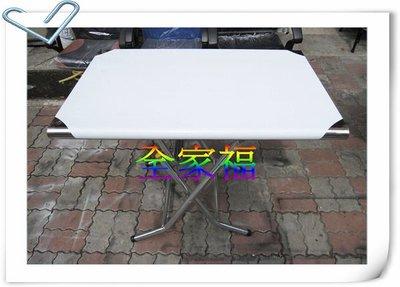 大高雄最便宜~全家福二手貨~全新 2*3不鏽鋼桌/折合桌/折腳桌/休閒桌/拜拜桌 大特價~~
