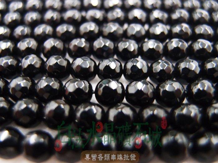 白法水晶礦石城      巴西 黑瑪瑙 -黑玉髓 切面 6mm 礦質  特級品 串珠/條珠 首飾材料