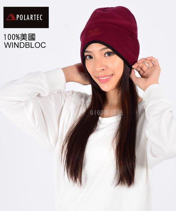 POLARTEC WINDBLOC保暖遮耳帽 機能防風帽 保暖帽  滑雪帽 AR39 SnowTravel 雪之旅